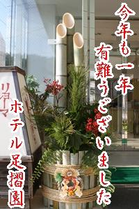 20171230235734.JPG
